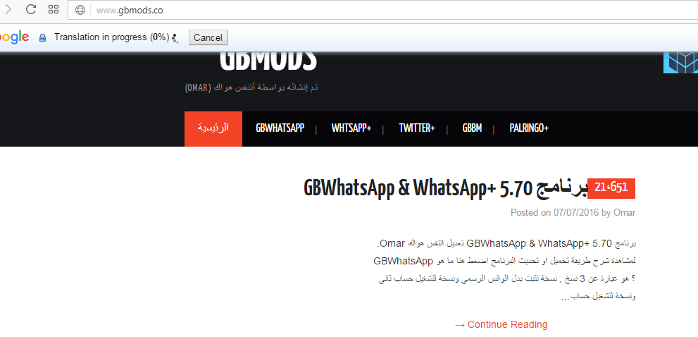 Translate gbwhatsapp - Error Express