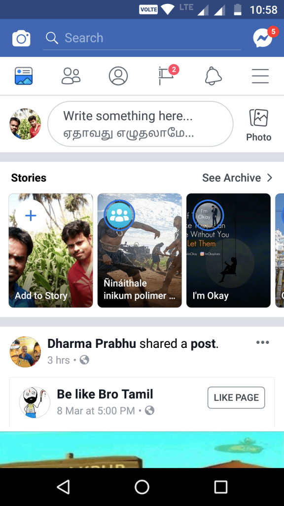 mobile application news feed facebook homepage
