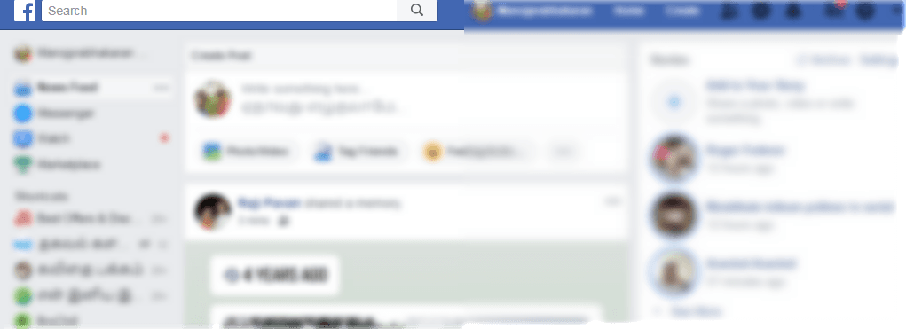 facebook news feed page screen in computer browser
