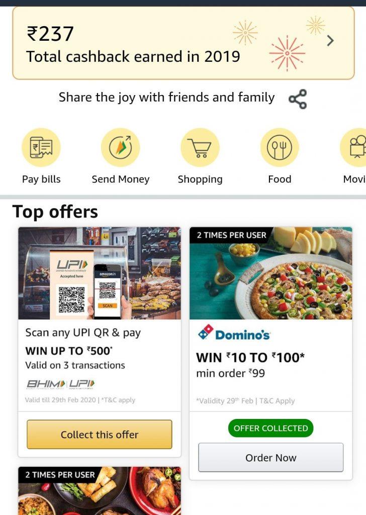 amazon cashback earnings