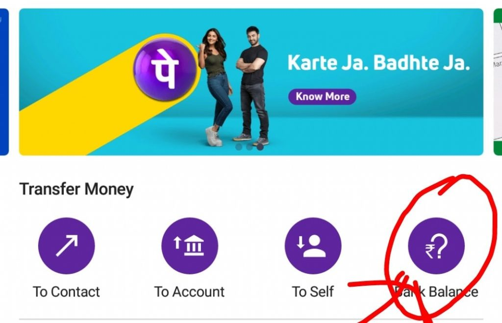 Phonepe app home page
