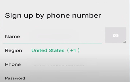 wechat signup using phone number