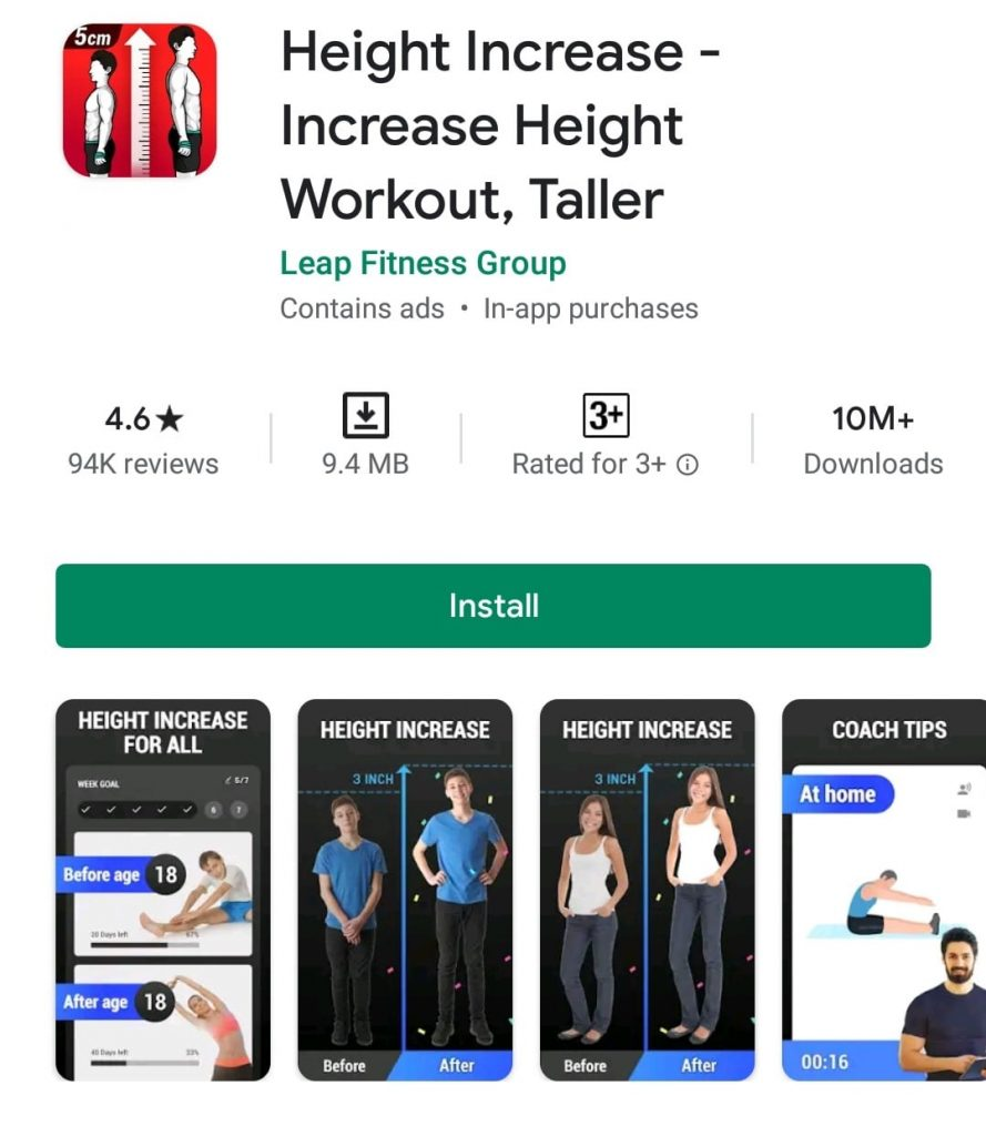 .height increase application
