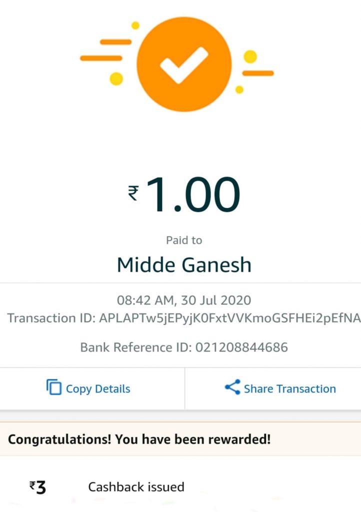 cashback issued success payment screen