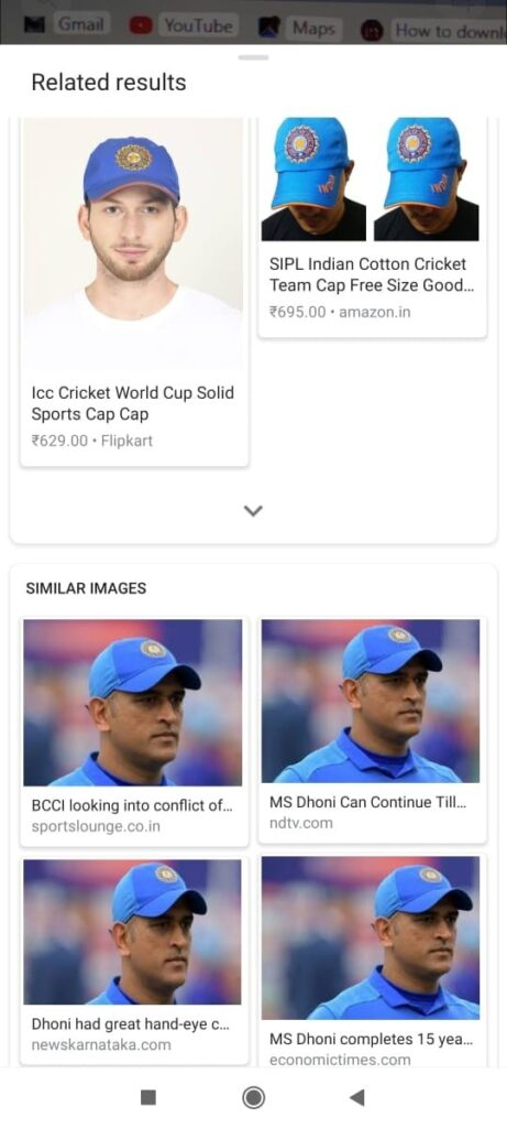 similar image searc h results for ms dhoni's images on google search
