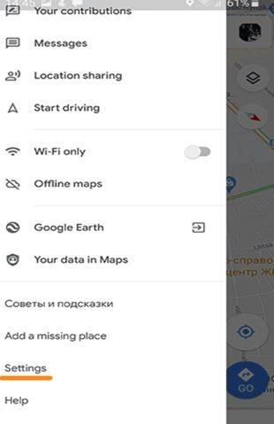 Settings in google maps