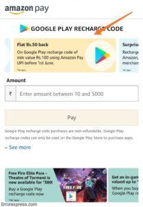 Amazon UPI Redeem Code