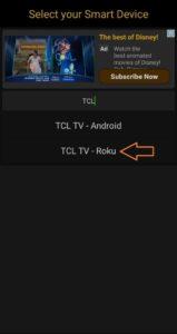 Search TCL TV Rogu